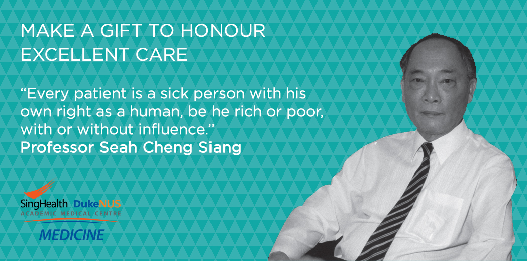 Seah Cheng Siang Professorship in Medicine