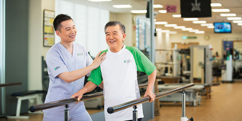 Department of Physiotherapy - SGH