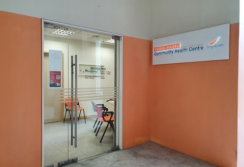 Bringing Audiology Services into the Community at the Tiong Bahru Community Health Centre